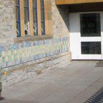 Thurlbear Primary School
